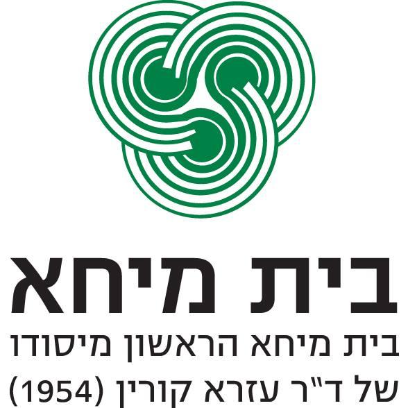 Beit Micha